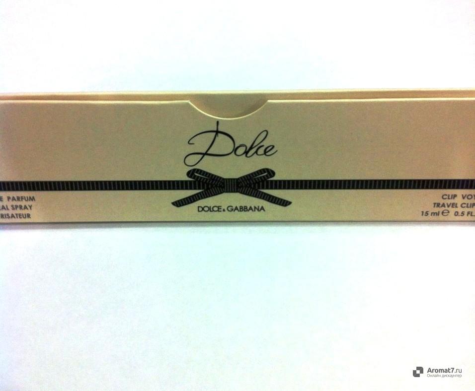 Dolce & Gabbana - Dolce. W-15