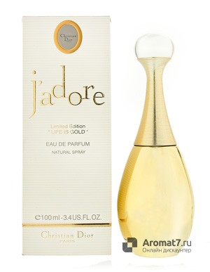 Dior - J'Adore Life is Gold limited edition. W-100