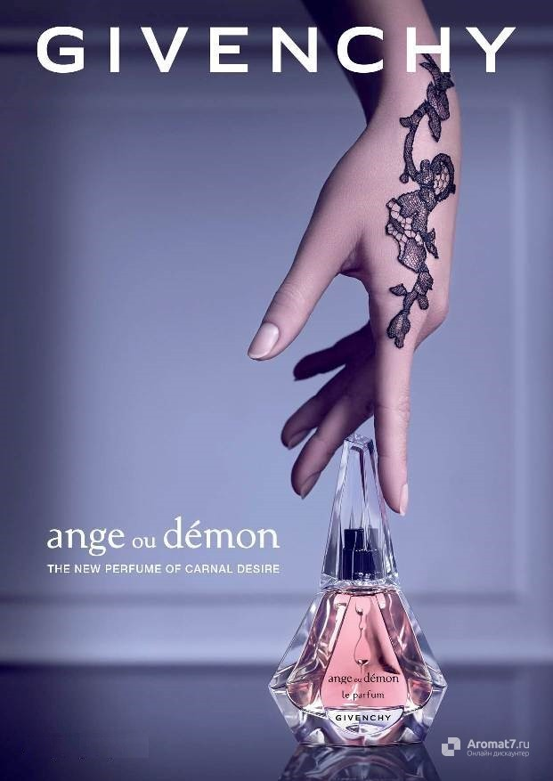 Givenchy - Ange Ou Demon The New Perfume of Carnal Desire. W-100