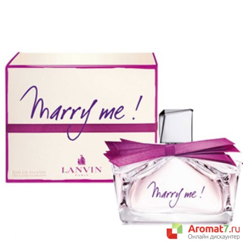 Lanvin - Marry Me. W-75